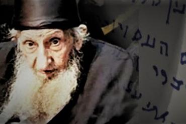Rabino Kaduri